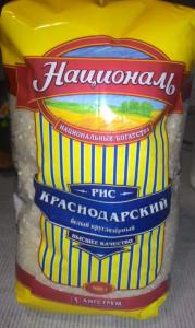 krugly-krasnodarskiy-ris