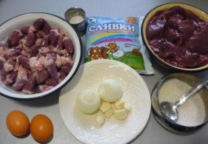 produkty-dlya-livernoy-kolbasy