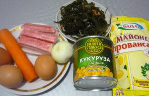 prodykty-dlya-salata-eralash