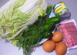 produkty-dlya-salata-iz-pekinskoy-kapusty